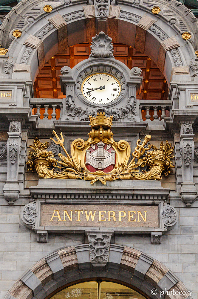 Antwerp, train station, detail