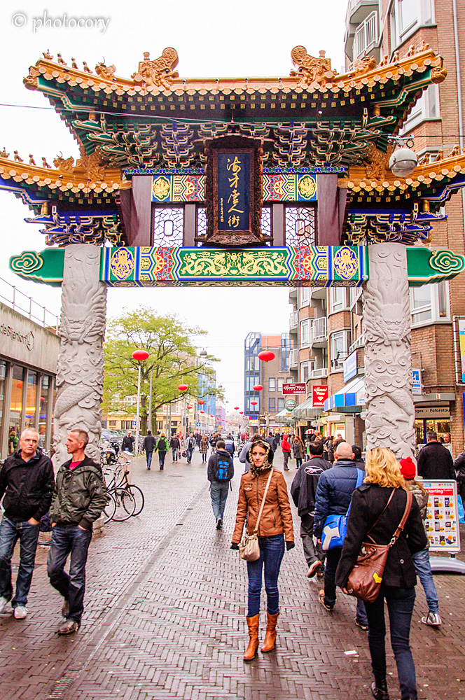 China town in The Hague