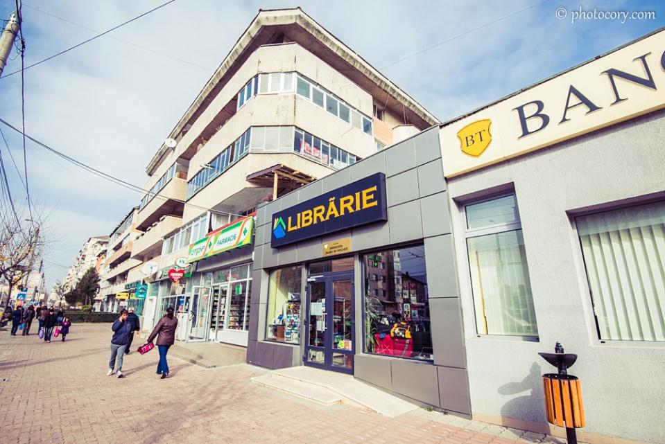 A bookshop in Targoviste