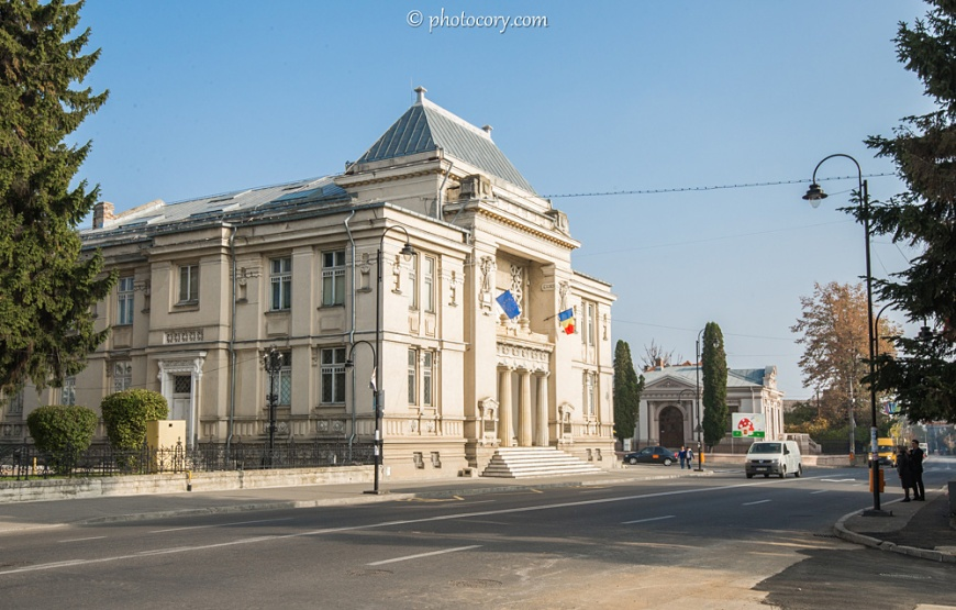The History Museum in Targoviste