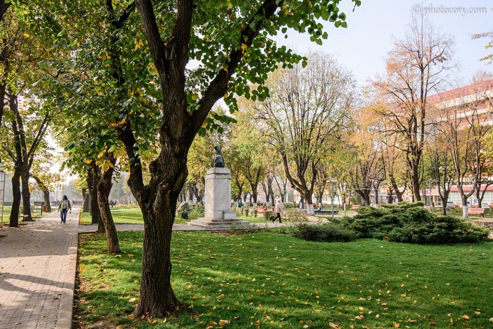 The central park in Targoviste