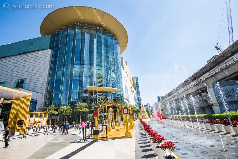 Bankok Mall siam paragon