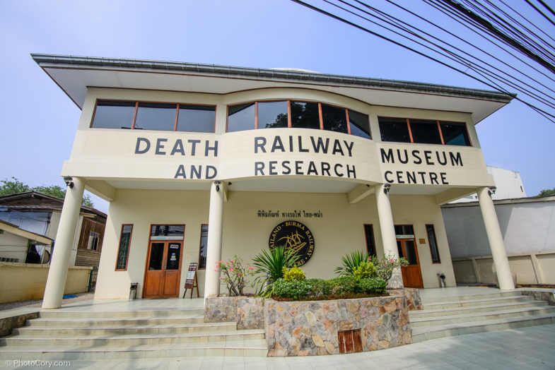 death railway museum kanchanaburi