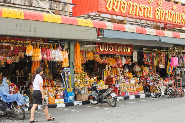 shops kanchanaburi