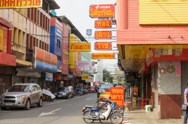 street in kanchanaburi