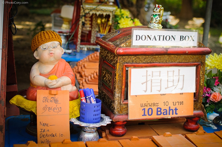 donation box temple thailand